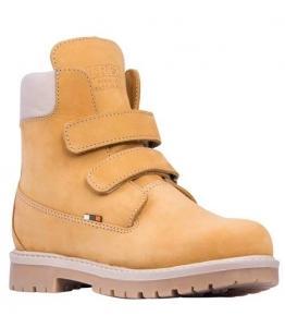 Ботинки подростковые зимние Скаут оптом, обувь оптом, каталог обуви, производитель обуви, Фабрика обуви Trek, г. Пермь
