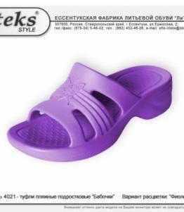 Шлепанцы резиновые подростковые, фабрика обуви ЛиТЕКС, каталог обуви ЛиТЕКС,Ессентуки