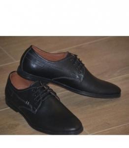 Полуботинки мужские, Фабрика обуви Carbon, г. Ростов-на-Дону
