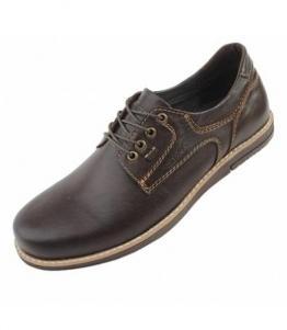 Полуботинки мужские оптом, обувь оптом, каталог обуви, производитель обуви, Фабрика обуви Walrus, г. Ростов-на-Дону