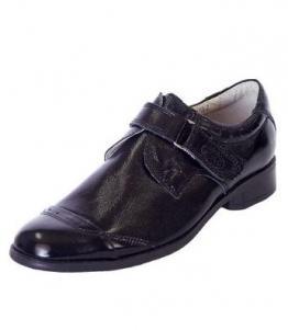 Полуботинки для мальчиков, Фабрика обуви Ульяновская обувная фабрика, г. Ульяновск