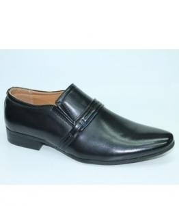 Туфли мужские, Фабрика обуви Русский брат, г. Москва
