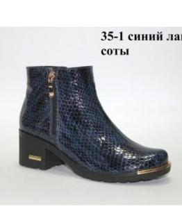 Ботинки женские оптом, обувь оптом, каталог обуви, производитель обуви, Фабрика обуви ЭЛСА-BIATTI, г. Таганрог
