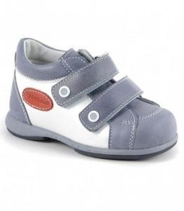 Полуботинки детские , Фабрика обуви Детский скороход, г. Санкт-Петербург