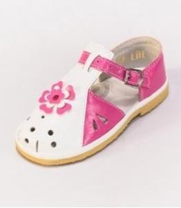 Сандалии детские пряжка, Фабрика обуви Башмачок, г. Чебоксары