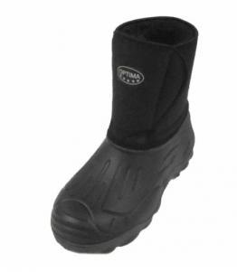 Ботинки мужские Аляска  оптом, обувь оптом, каталог обуви, производитель обуви, Фабрика обуви Оптима, г. Кисловодск