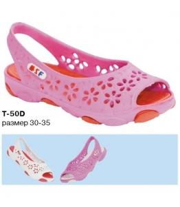 Босоножки детские для девочек, Фабрика обуви Эмальто, г. Краснодар