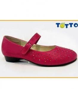 Туфли детские для девочек, фабрика обуви Тотто, каталог обуви Тотто,Санкт-Петербург
