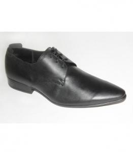 Мужские мокасины, фабрика обуви Саян-Обувь, каталог обуви Саян-Обувь,Абакан