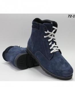 Ботинки мужские, фабрика обуви ЭЛСА-BIATTI, каталог обуви ЭЛСА-BIATTI,Таганрог