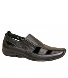 Сандалии мужские, Фабрика обуви Росток, г. Биробиджан