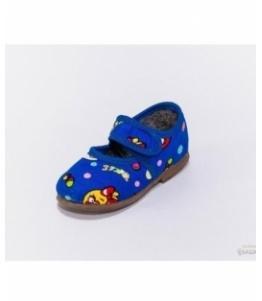 Тапочки детские на липучке, фабрика обуви Башмачок, каталог обуви Башмачок,Чебоксары