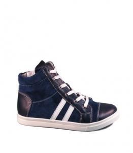 Детские ботинки из натуральной кожи и замши оптом, обувь оптом, каталог обуви, производитель обуви, Фабрика обуви Kumi, г. Симферополь
