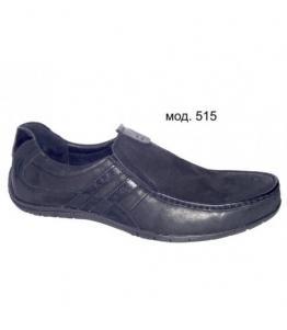 Мокасины мужские, фабрика обуви ALEGRA, каталог обуви ALEGRA,Ростов-на-Дону