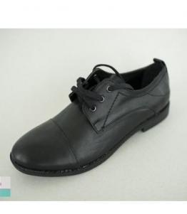 Туфли женские, Фабрика обуви АРСЕКО, г. Москва
