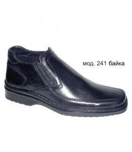 Ботинки мужские , фабрика обуви ALEGRA, каталог обуви ALEGRA,Ростов-на-Дону