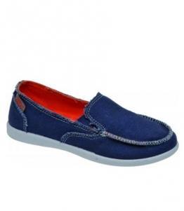 Туфли школьные для мальчика, фабрика обуви Тучковская обувная фабрика, каталог обуви Тучковская обувная фабрика,пос Тучково
