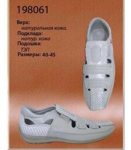 Сандалии мужские, фабрика обуви Dals, каталог обуви Dals,Ростов-на-Дону