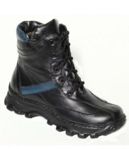 Ботинки для мальчиков оптом, обувь оптом, каталог обуви, производитель обуви, Фабрика обуви Омскобувь, г. Омск