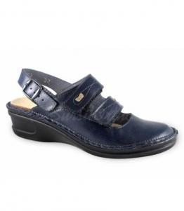Ортопедическая женская обувь, фабрика обуви Sursil Ortho, каталог обуви Sursil Ortho,Москва