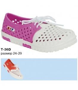 Кеды детские, Фабрика обуви Эмальто, г. Краснодар