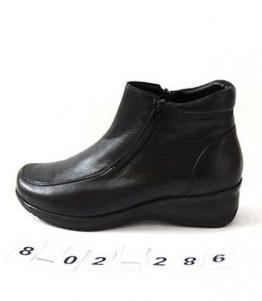 Ботинки женские, Фабрика обуви Ульяновская обувная фабрика, г. Ульяновск