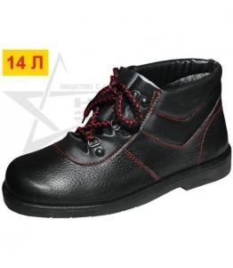 Ботинки женские, Фабрика обуви Красная звезда, г. Кимры