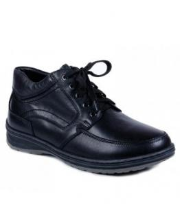 Ботинки ортопедические мужские зимние, Фабрика обуви Ринтек, г. Москва