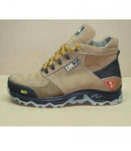 Ботинки мужские оптом, обувь оптом, каталог обуви, производитель обуви, Фабрика обуви Carbon, г. Ростов-на-Дону
