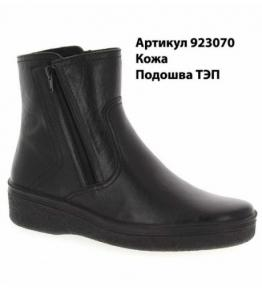 Полусапоги мужские, фабрика обуви Romer, каталог обуви Romer,Екатеринбург