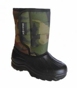 Сапоги подростковые Аляска, Фабрика обуви Оптима, г. Кисловодск