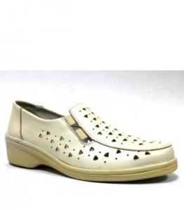 Полуботинки женские Танго оптом, обувь оптом, каталог обуви, производитель обуви, Фабрика обуви Центр Профессиональной Обуви, г. Москва