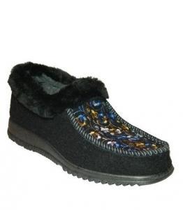 Ботинки женские суконные , Фабрика обуви Атлантис стиль, г. Ростов-на-Дону