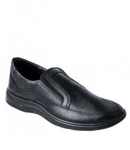 «Российская обувь женская каприз купить тут