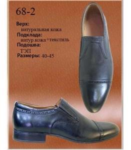 Туфли мужские оптом, обувь оптом, каталог обуви, производитель обуви, Фабрика обуви Dals, г. Ростов-на-Дону