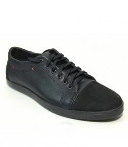 Кеды мужские оптом, обувь оптом, каталог обуви, производитель обуви, Фабрика обуви Атом обувь, г. Москва