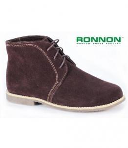 Ботинки женские, фабрика обуви Ronnon, каталог обуви Ronnon,Москва
