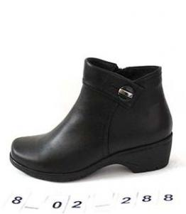 Ботинки женские оптом, обувь оптом, каталог обуви, производитель обуви, Фабрика обуви Ульяновская обувная фабрика, г. Ульяновск