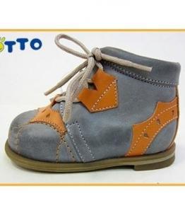 Ботинки Малодетские оптом, обувь оптом, каталог обуви, производитель обуви, Фабрика обуви Тотто, г. Санкт-Петербург