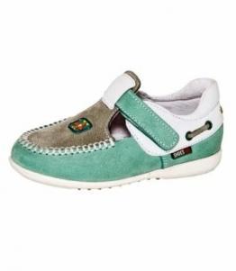 Туфли для мальчиков, фабрика обуви Лель, каталог обуви Лель,Киров