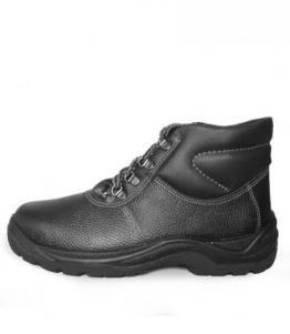 Ботинки рабочие, Фабрика обуви Яхтинг, г. Чебоксары
