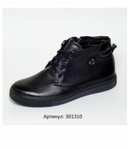 Мужские ботинки оптом, обувь оптом, каталог обуви, производитель обуви, Фабрика обуви Dixi, г. Ростов-на-Дону
