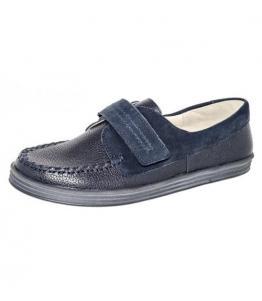 Полуботинки школьные оптом, обувь оптом, каталог обуви, производитель обуви, Фабрика обуви Лель, г. Киров