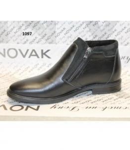 Ботинки мужские оптом, обувь оптом, каталог обуви, производитель обуви, Фабрика обуви Новак, г. Ростов-на-Дону