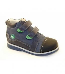Детские полуботинки, фабрика обуви BOS, каталог обуви BOS,Краснодар