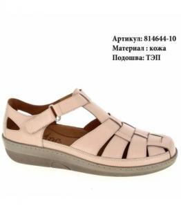 Сандалии женские, Фабрика обуви Romer, г. Екатеринбург