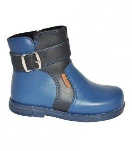 Детские полусапоги, Фабрика обуви Бугги, г. Егорьевск