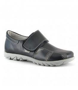 Полуботинки детские  оптом, обувь оптом, каталог обуви, производитель обуви, Фабрика обуви Детский скороход, г. Санкт-Петербург