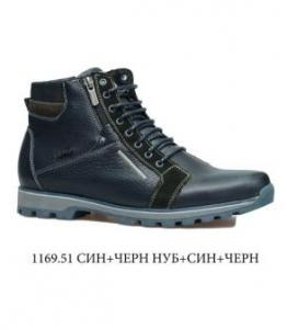 Ботинки мужские, Фабрика обуви Flystep, г. Ростов-на-Дону