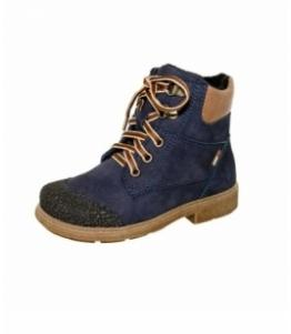Детские ботинки оптом, обувь оптом, каталог обуви, производитель обуви, Фабрика обуви Лель, г. Киров